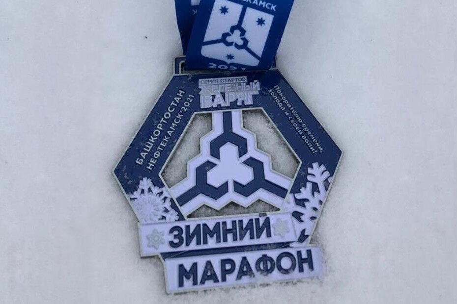 Медаль Железный варяг
